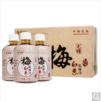 JD隆顺榕 酸梅汤饮料 无糖 350ML*15瓶 整箱