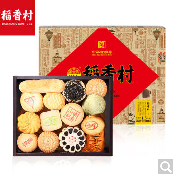 JD【京东超市】稻香村糕点点心礼盒1500g 北京特产糕点礼盒